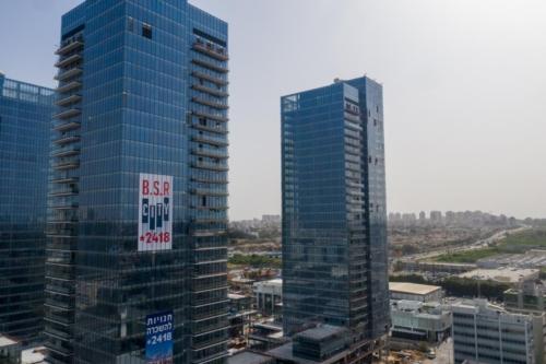 BSR CITY פתח תקווה