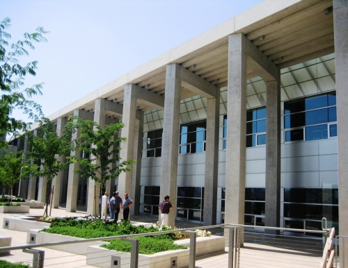 Rabin Center-pic2