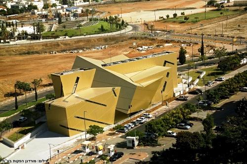 מרכז וואהל בר אילן